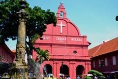 Церковь Малакка Христоса Стоковое Изображение