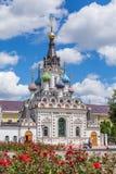 Церковь матери бога & x22; Успокойте мое Sorrows& x22; в Саратове Конструкция была выполнена в 1906 Россия Стоковая Фотография RF