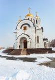 Церковь мученика St. George в городе самары, России стоковое фото rf