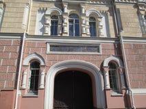 Церковь, Одесса, Украина Стоковая Фотография RF