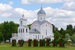 Церковь принца Александра Nevsky St, Gomel, Беларуси Стоковое Фото