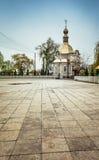 церковь придает куполообразную форму: золото правоверное Стоковое Изображение RF