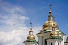 церковь придает куполообразную форму: правоверное Стоковое Изображение RF