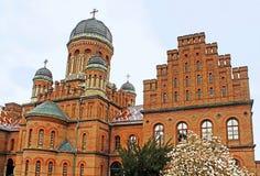 Церковь резиденции Bukovinian и далматинских столичных жителей, теперь части университета Chernivtsi Стоковые Изображения RF