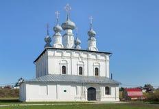 Церковь Святых Питер и Пол r стоковое фото rf