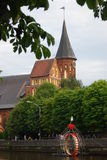 Церковь собора в Калининграде Стоковая Фотография