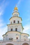 Церковь строба Новый монастырь Иерусалима, Istra Стоковые Изображения