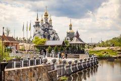 Церковь с парком ландшафта Стоковые Фото
