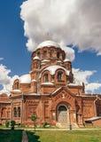 Церковь утехи Theotokos всех которые скорба стоковые фотографии rf