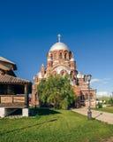 Церковь утехи Theotokos всех которые скорба стоковые изображения rf