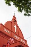 Церковь Христоса в Melaka Стоковые Фотографии RF