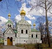 церковь 10 правоверная Стоковая Фотография