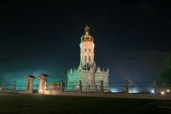 Церковь Dubrovitsy знака Стоковое фото RF