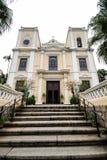 Церковь St. Лоренса (Igreja de S. Lourenco), Макао, Китай Стоковое Изображение RF