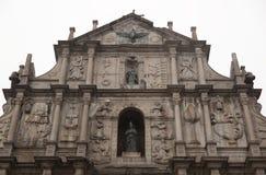 Церковь St Паыля. Деталь фасада. Macau. Китай Стоковое Фото