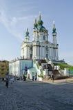 Церковь St Andrew в Kyiv Стоковые Фотографии RF