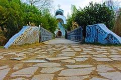 Церковь St Petka в Rupite, Болгарии, входе к фронту Стоковое фото RF