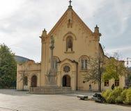 Церковь St Stephen в Братиславе, Словакии стоковые изображения rf