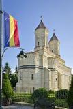 Церковь Trei Ierarhi, Iasi, Румыния Стоковые Фото