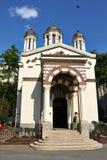 Церковь Zlatari от Бухареста (Румыния) Стоковая Фотография