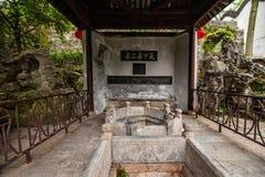 Цзянсу Huishan & x22; самое лучшее в мире второе spring& x22; архитектура сада стоковое изображение rf