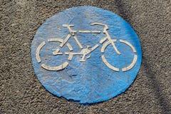 Цикл-путь Стоковое Изображение RF