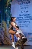 Циркаческий Утес-n-крен Стоковое фото RF