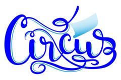цирк Нарисованный рукой дизайн пальмиры Handmade тип алфавит литерности Стоковые Фото