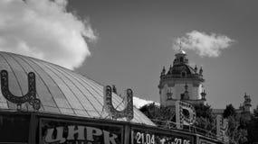 Цирк Medernity и истории стоковое изображение rf