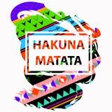 Цитата воодушевленности Hakuna Matata также вектор иллюстрации притяжки corel Стоковая Фотография