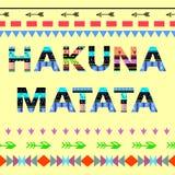 Цитата воодушевленности Hakuna Matata также вектор иллюстрации притяжки corel Стоковые Фото