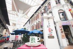 ЧАЙНА-ТАУН, СИНГАПУР - 12-ОЕ ОКТЯБРЯ 2015: зона улицы еды в хие Стоковые Изображения RF