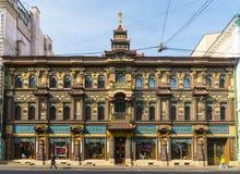 Чайный домик Perlov Стоковая Фотография RF