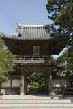 чай японца сада входа Стоковые Фото