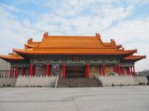Чан Кайши мемориальный Hall в Тайбэе Стоковое Фото