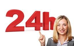 24 часа обслуживания Стоковое Изображение