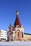 Часовня республики России Мордовии в Саранске стоковые изображения rf