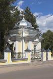 Часовня St Gerasimos внутри города Vologda Vologda Стоковое фото RF