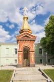 Часовня Transfiguration нашего лорда на главным образом станции Vodokanal Waterworks, Санкт-Петербург Стоковое Изображение RF
