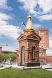 Часовня Transfiguration нашего лорда на главным образом станции Vodokanal Waterworks, Санкт-Петербург Стоковое фото RF