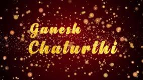 Частицы текста поздравительной открытки chaturthi Ganesh сияющие для торжества, фестиваля сток-видео