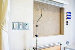 Частная терпеливая комната Стоковая Фотография RF