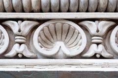 часть декора богато украшенный Стоковая Фотография