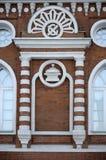 часть здания Стоковые Фотографии RF
