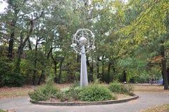 Часть искусства парка Peabody, Мемфис, TN Стоковая Фотография RF