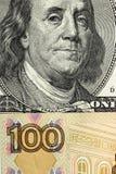 Часть 100 долларов и 100 рублей Стоковые Фото