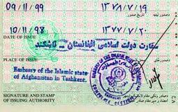 Часть паспорта Исламской Республики Афганистана стоковое фото
