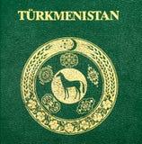 Часть пасспорта Туркменистана Стоковое Изображение