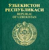 Часть пасспорта Узбекистана стоковая фотография