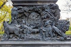 Часть постамента памятника Стоковые Фото